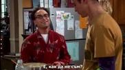 Теория за големия взрив / The Big Bang Theory / S02 E10