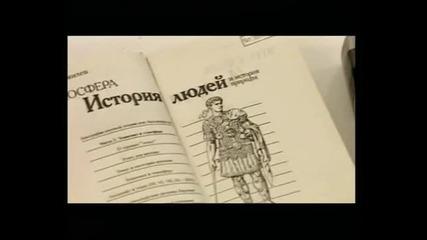 Гумилев В стихиях зримого мира - д ф 2004