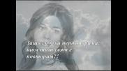 Павел Матев - Ти сън ли си или те има