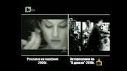 Господари на Ефира - 02.12.10 (цялото предаване)