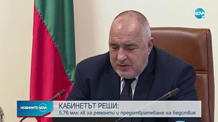 Борисов: Реагираме веднага и при бедствията, и при пандемията
