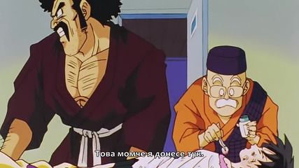 Dragon Ball Kai 106 /бг субс/