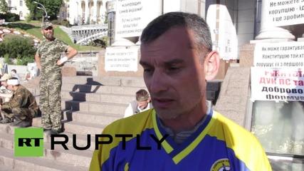 Ukraine: 'Maidan 3.0' kicks off at Kiev's Independence Square
