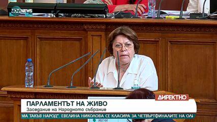 """Дончева: Правосъдните органи ще решат купувал ли е гласове член на """"Изправи се! Мутри вън!"""""""