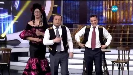 Зуека и Рачков танцуват арменско фламенко - Като две капки вода (06.04.2015г.)