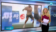 Спортни новини (28.10.2020 - централна емисия)