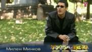 ТУТУРУТКА - Тутурнето 7 (Tuturneto 7) Official