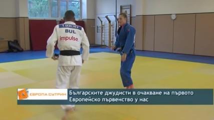 Българските джудисти в очакване на първото Европейско първенство у нас