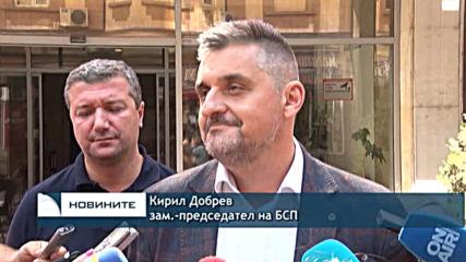 Скандал в БСП заради кметската кандидатура във Варна