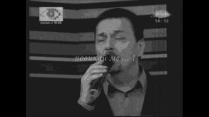 ~ Dragan Kojic Keba - Sena ~ Vbox7