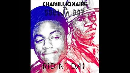 Soulja Boy Vs Chamillionaire - Ridin' dat (dj's Works mash up)