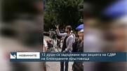 12 души са задържани при акцията на СДВР на блокираните кръстовища