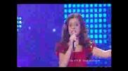 Junior Eurovision 2006 - Македония
