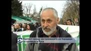 Протест срещу застрояването на Карадере се проведе в Русе