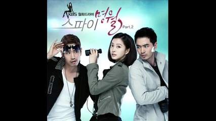 Бг превод! Lena Park - More than anyone in the world ~ Spy Myung Wol Ost