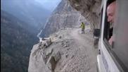 Боливия пътят на смъртта