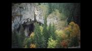 Удивителни Пейзажи