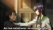 [ С Бг Суб ] High School of the Dead - 02 Високо Качество