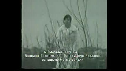 Лили Иванова - Сърце 1970