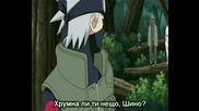Naruto Shippuuden - Епизод 98 - Bg Sub