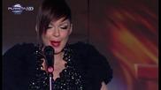 Галена - Лоша ли съм, Live 2010