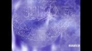 Mishary Alafasy - Ara Al Donya