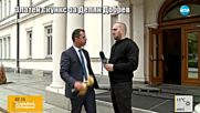 """""""Златен скункс"""" за Делян Добрев след скандала """"Кумгейт"""""""