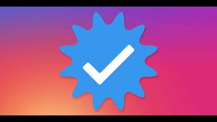 Ето как да потвърдите Instagram профила си!