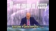 Бунтове в цяла Европа - 14.08.2011 - 4/6