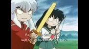 Inuyasha 63part2(bg Sub)