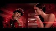 *new* N - Dubz – I Need You (високо Качество)
