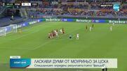"""Петзвезден Рома подчини ЦСКА в Рим след смела """"червена"""" игра"""
