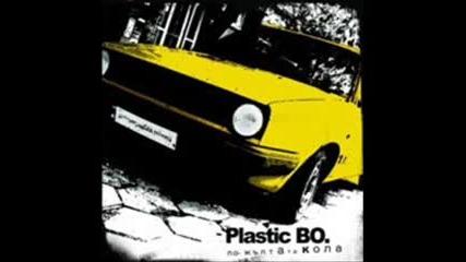 Plastic Bo. - Селски панаир