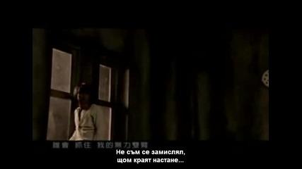 Alan Kuo (yu Lun Ke) - Ling (zero) (ost Mars)