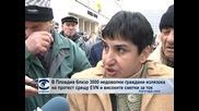 В Пловдив близо 3000 недоволни граждани излязоха на протест срещу EVN и високите сметки за ток