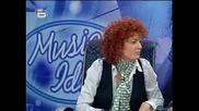 Music Idol 2 - Йордан Арнаудов - Данчо - Дъгъ Дъ гъдъ / Пловдив /