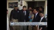 Съд в Пакистан отхвърли обвиненията в опит за убийство срещу 9-месечно бебе