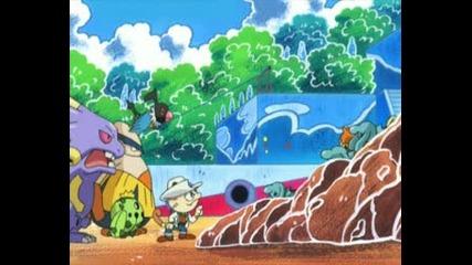 Pikachus Island Adventure [part 2/ 2]