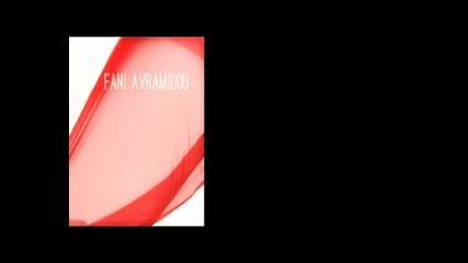 Не съществувам - Фани Аврамиду (превод)