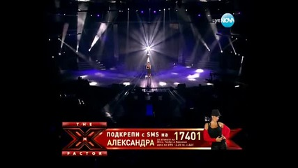 Александра - Wicked Game - X Factor Bulgaria Концертите