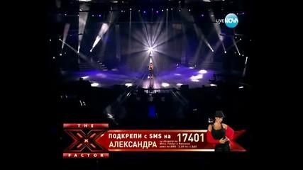 Александра - Wicked Game - X Factor Bulgaria Концертите