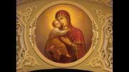 Богородице Дево, радуйся, Благодатная Марие, Господь с Тобою, благословенна Ты в женах и ...