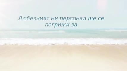 Хотел Голдън Плейс Созопол