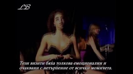 Кабаре Интим - Таня Шелхорн