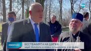 Новините на NOVA (05.03.2021 - централна емисия)