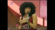 Евровизия 1979 - Италия - Matia Bazar - Raggio di luna