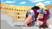 One Piece - 657 Bg Subs [hd]