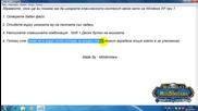 Как да изкараме класическото контекст меню на Windows Xp при 7