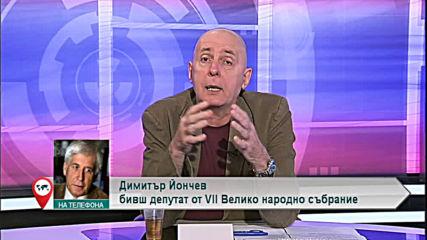 Валери Петров и интелектуалният парламентаризъм