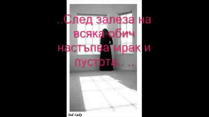 Любов..?!?! ?